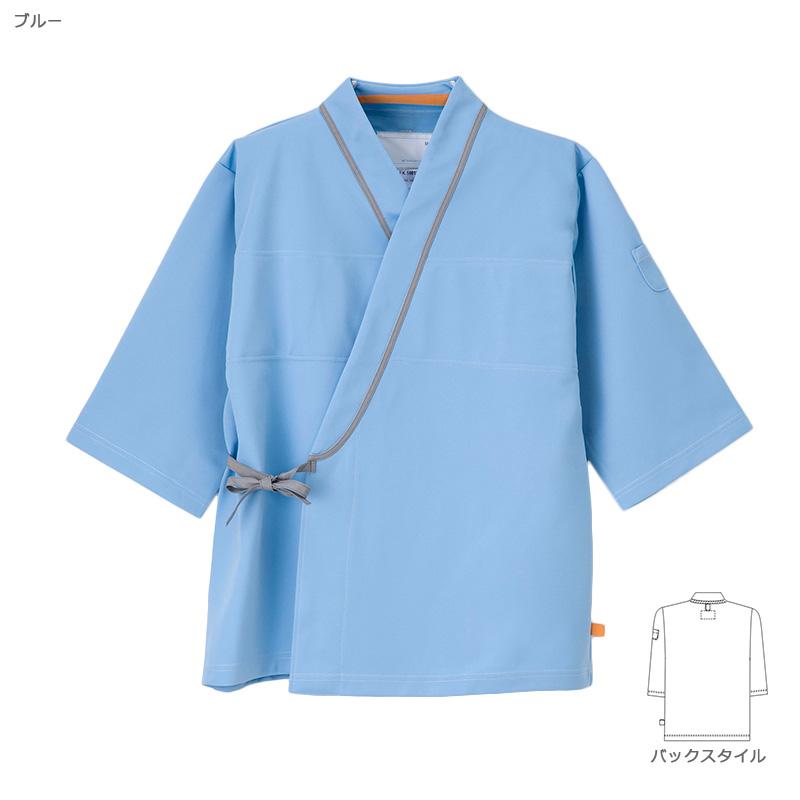 検診衣 じんべい型 [男女兼用] FK-1461