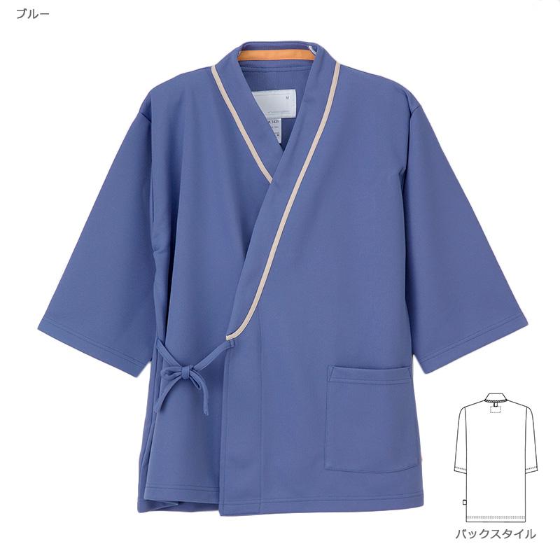 検診衣 じんべい型 [男女兼用] LK-1431