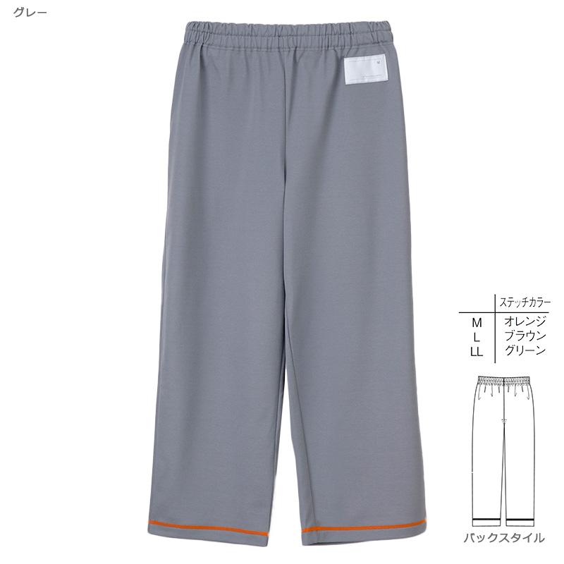 検診衣パンツ [男女兼用] PK-1423
