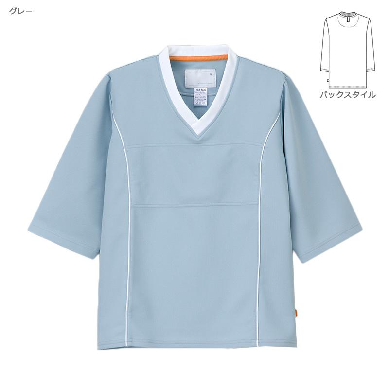 検診衣上衣 [男女兼用] LK-1406