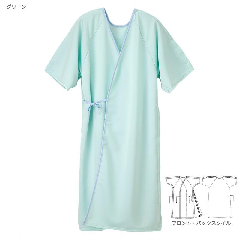 術前術後衣 [男女兼用] EG-315