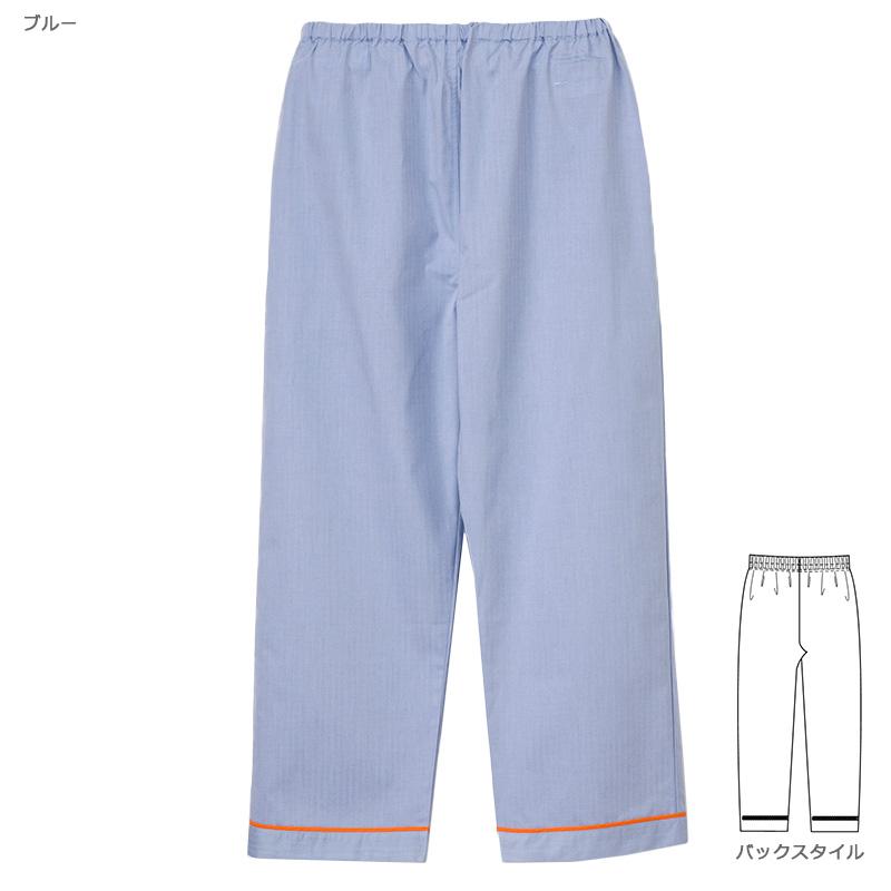 患者衣(パンツ) [男女兼用] SG-1443