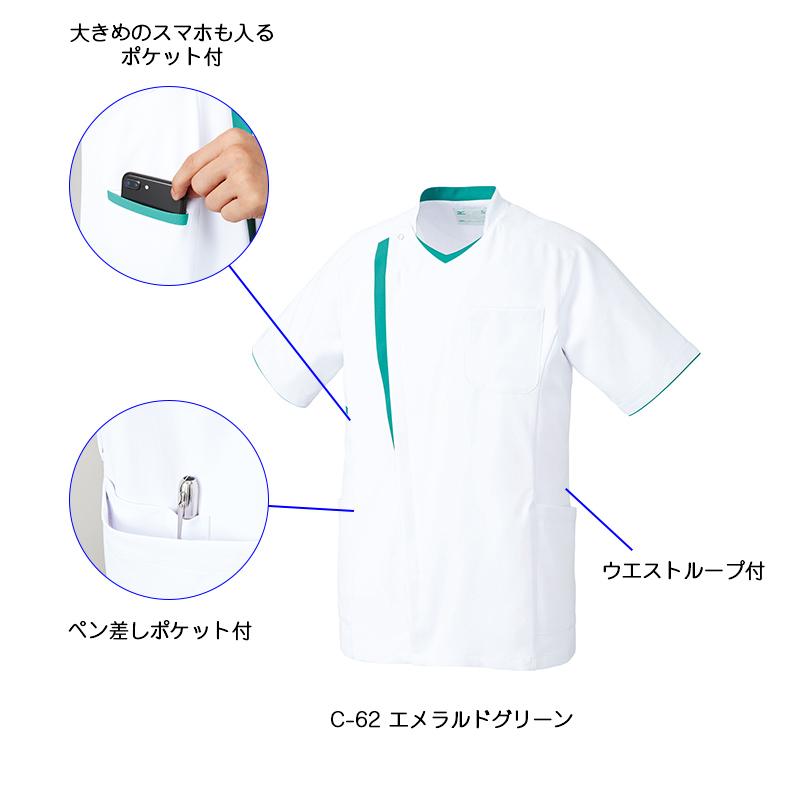 ジャケット [男性用] MZ-0162