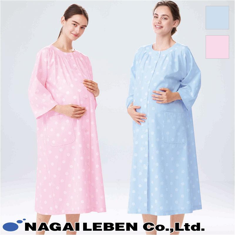 マタニティ患者衣 [女性用] SRC-361