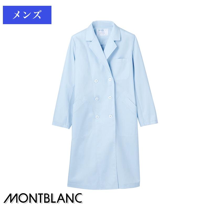 ドクターコート長袖 ダブル[男性用]51-613