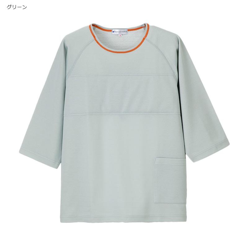 検診衣上衣 [男女兼用] PK-1421