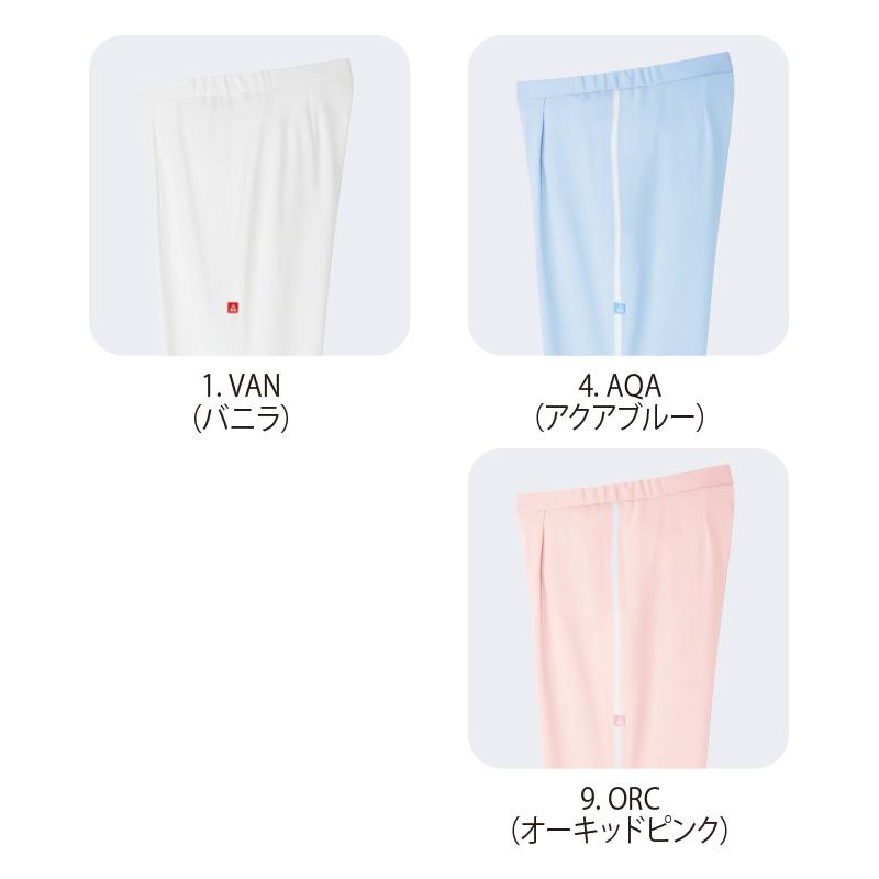 【返品不可】 セミブーツカットパンツ [女性用] UQW2012