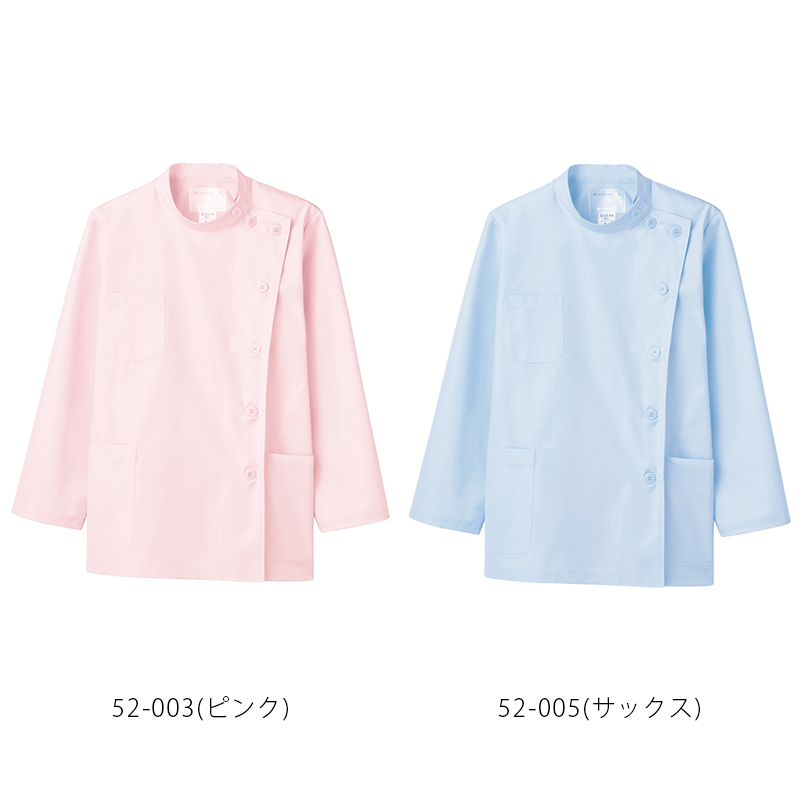 ケーシー 長袖 [女性用] 52-003