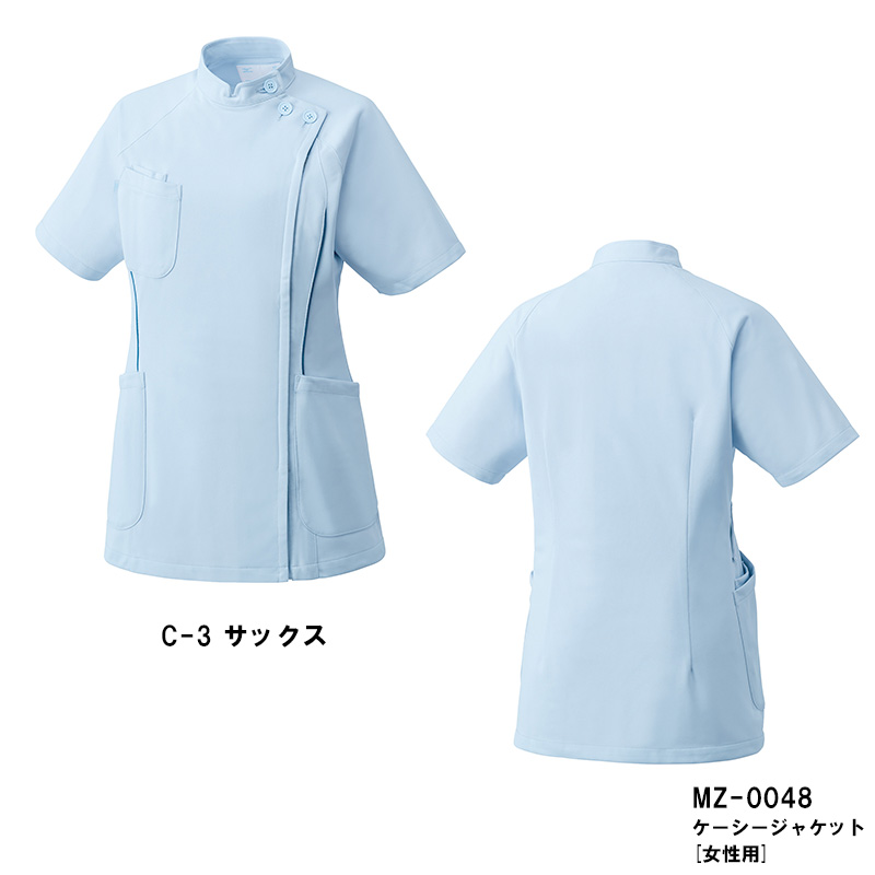 ケーシージャケット [女性用] MZ-0048