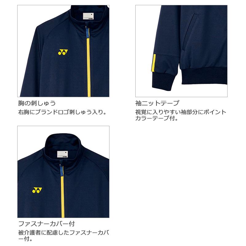 ポイントカラー配色ケアワークジャケット [男女兼用] CY100