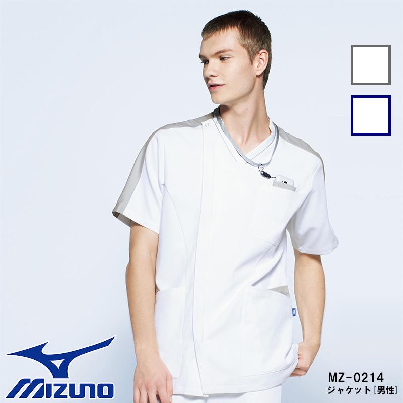 MIZUNO ナースジャケット [男性用] MZ-0214
