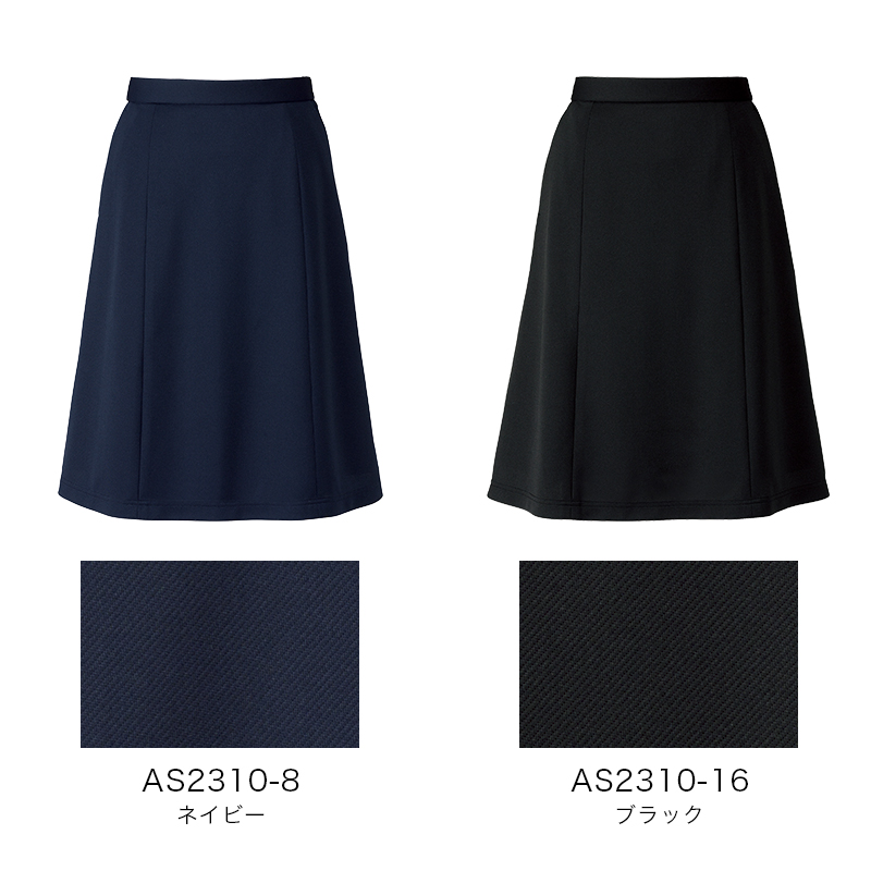 Aラインスカート 77-AS2310