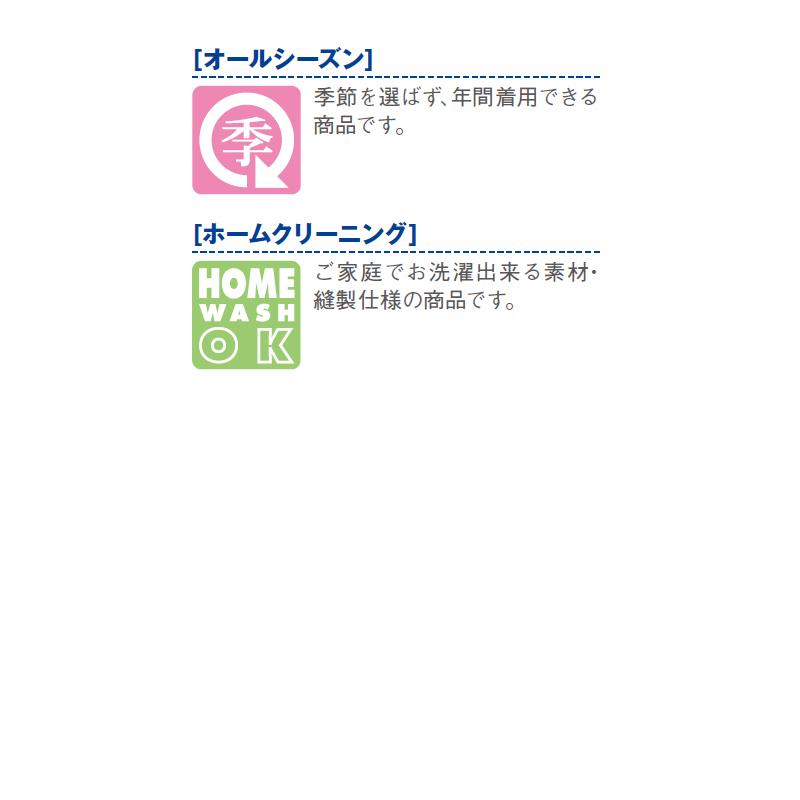 ベスト 77-BCV1106