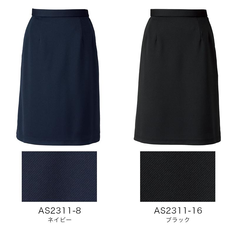セミタイトスカート 77-AS2311