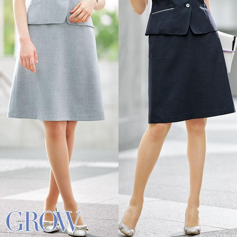 Aラインスカート GSKL-2003 GROW/グロウ
