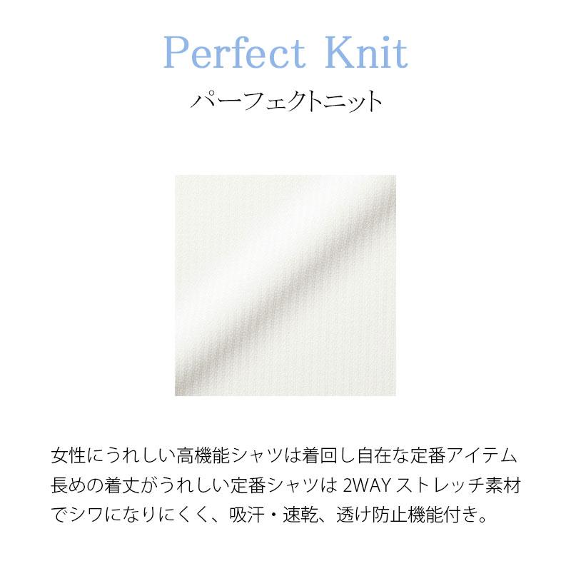 半袖シャツ 06165