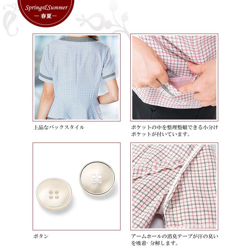 【アウトレット】 ソフトジャケット OL_LJ0760