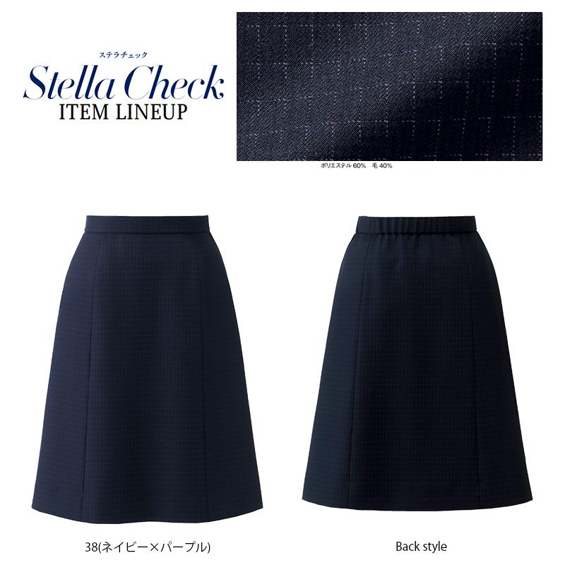 Aラインスカート 77-AS2315 BONOFFICE ボンオフィス