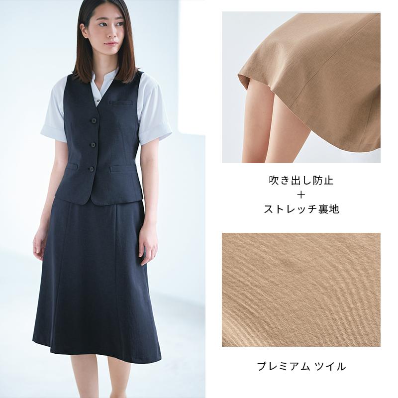 フレアスカート ESS776[女性用]