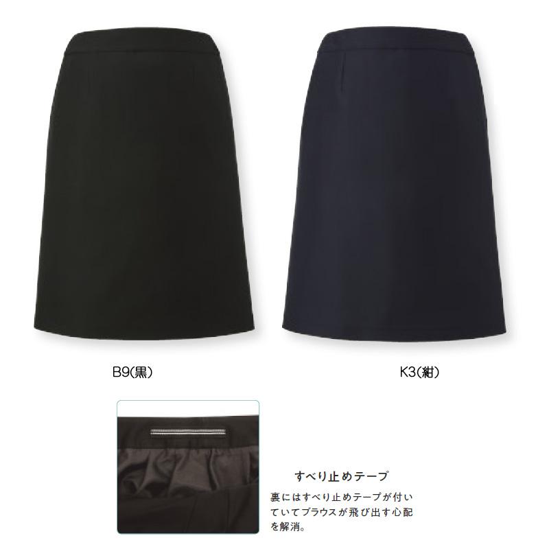 後ろマーメイドスカート GSKL-1806