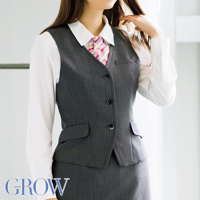 【即納】【アウトレット】【送料無料】ベスト VE-329 GROW グロウ 【返品交換不可】