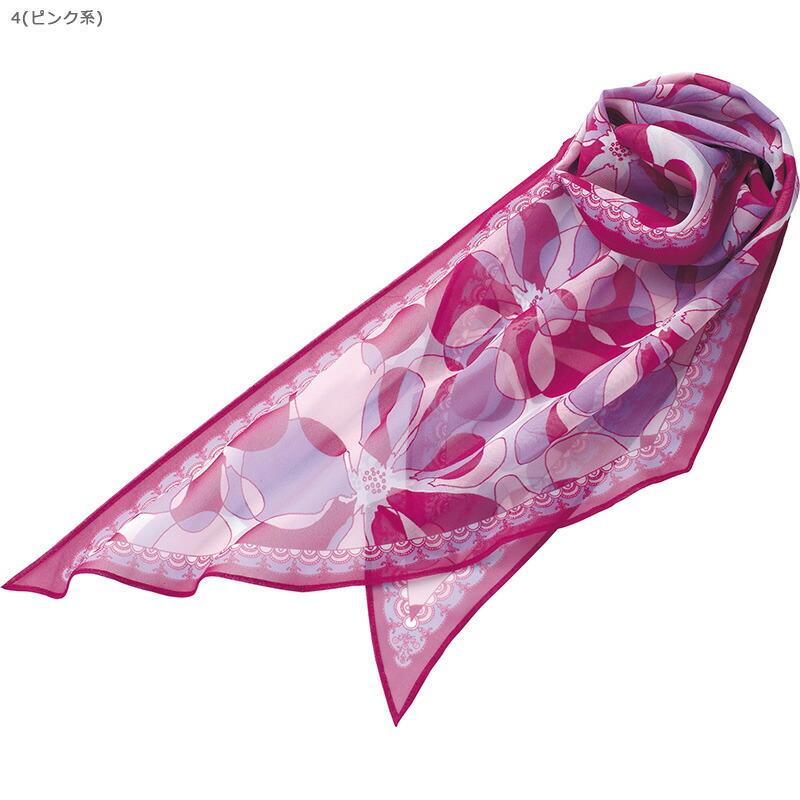 スカーフ 8075