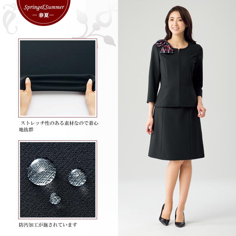 Aラインスカート 77-BCS2106