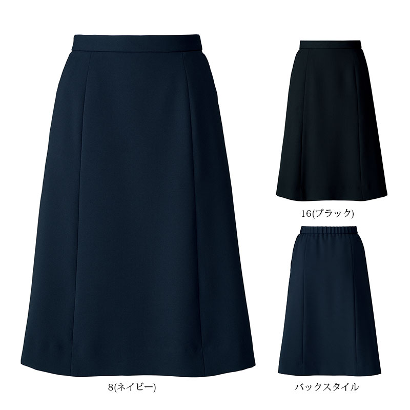 Aラインスカート(ロング丈) 77-AS2321 BONOFFICE ボンオフィス