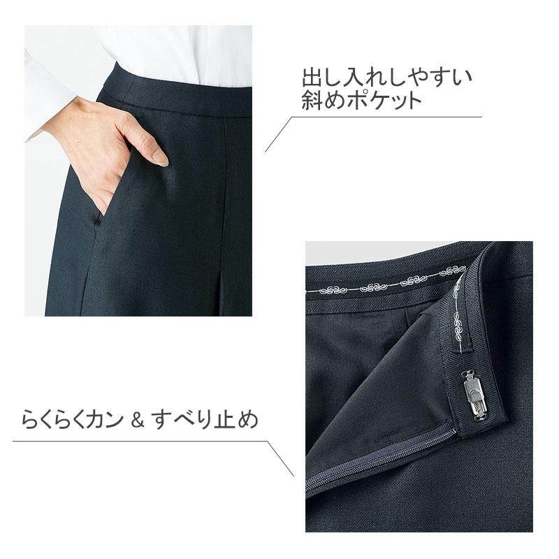 プリーツスカート 77-LS2746