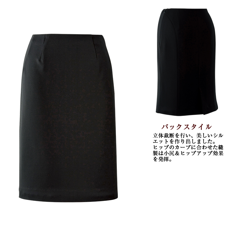 スカート(55cm丈) 51870