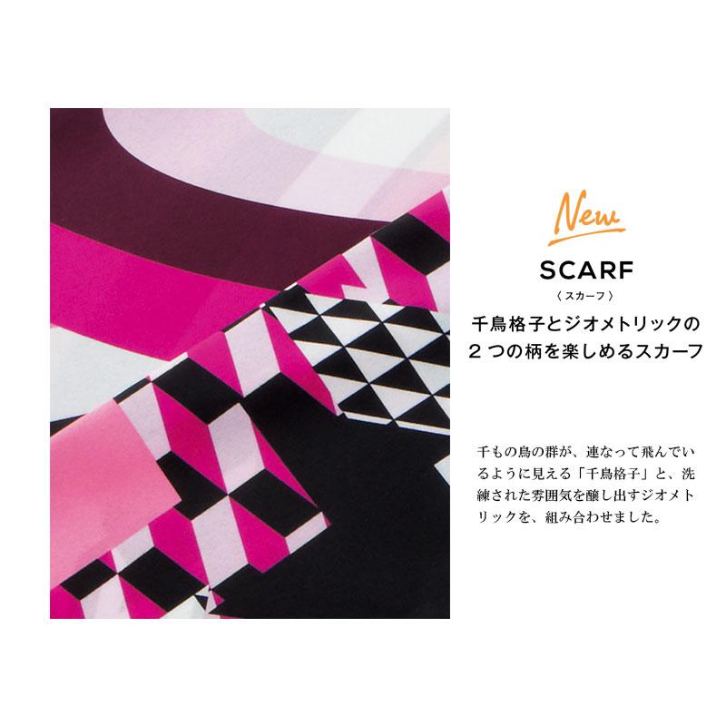 スカーフ 77-BCA9109