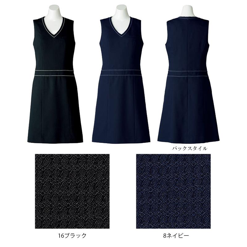 ジャンパースカート 77-AO5800