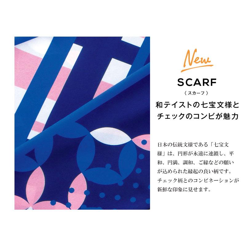 スカーフ 77-BCA9110