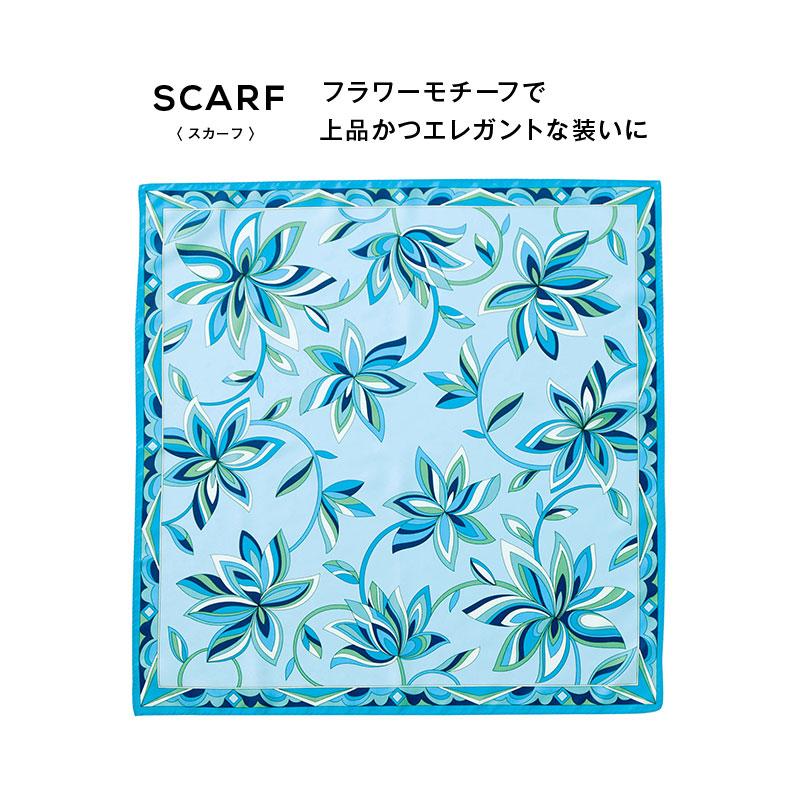 スカーフ 77-BA9129