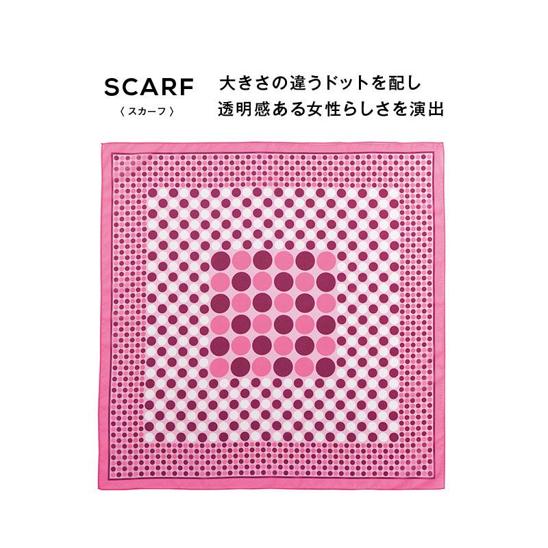 スカーフ 77-BA9131