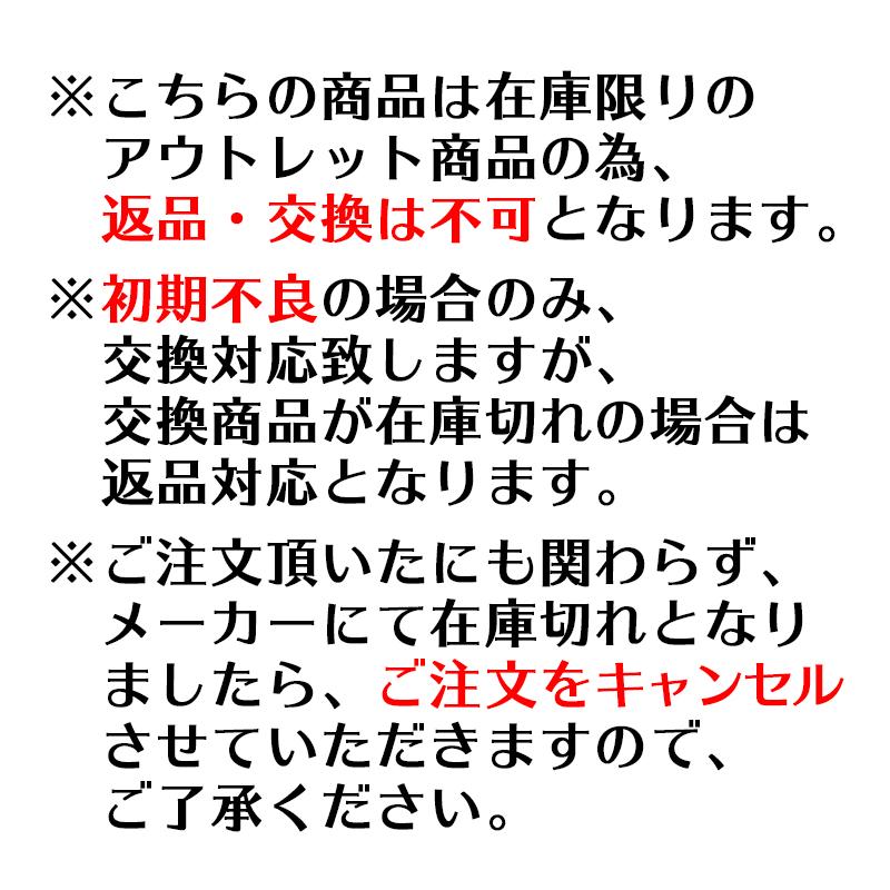【アウトレット】 ベスト OL_AV1824
