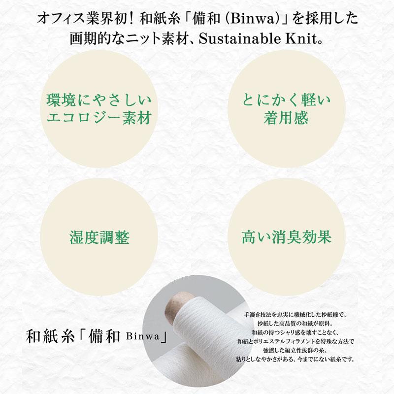 七分袖ワンピース U4023 UNILADY/ユニレディー