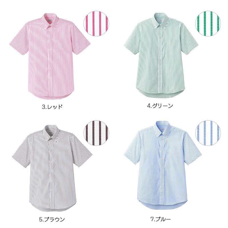 グラフチェック半袖シャツ [男女兼用] 77-FB4507U