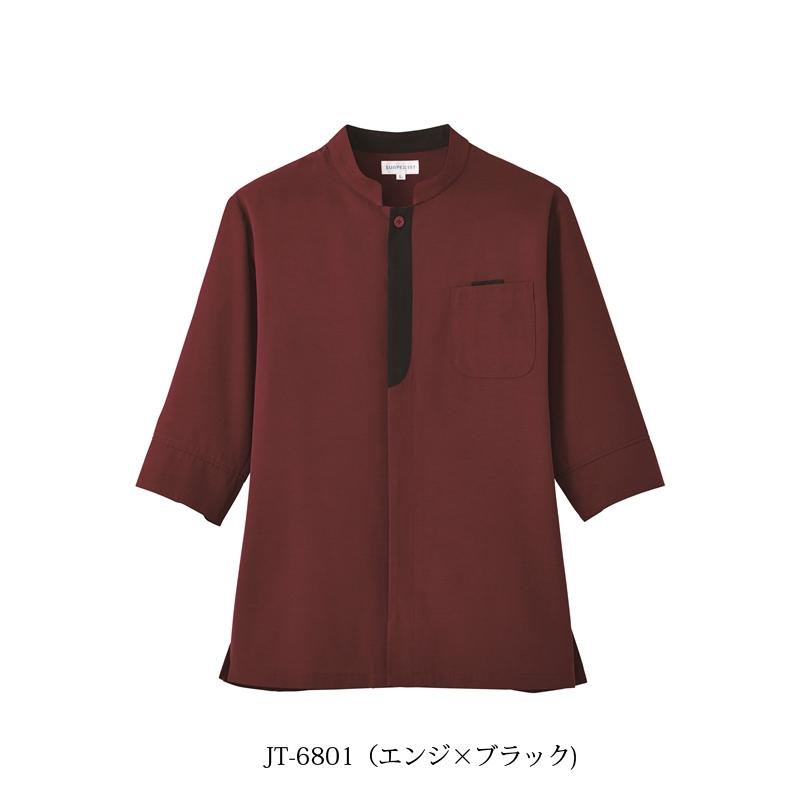 ショップコート 七分袖 [男女兼用] JT-6801 (6802.6803)