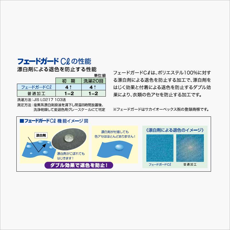 バッククロス胸当エプロン[男女兼用] 77-FK7163