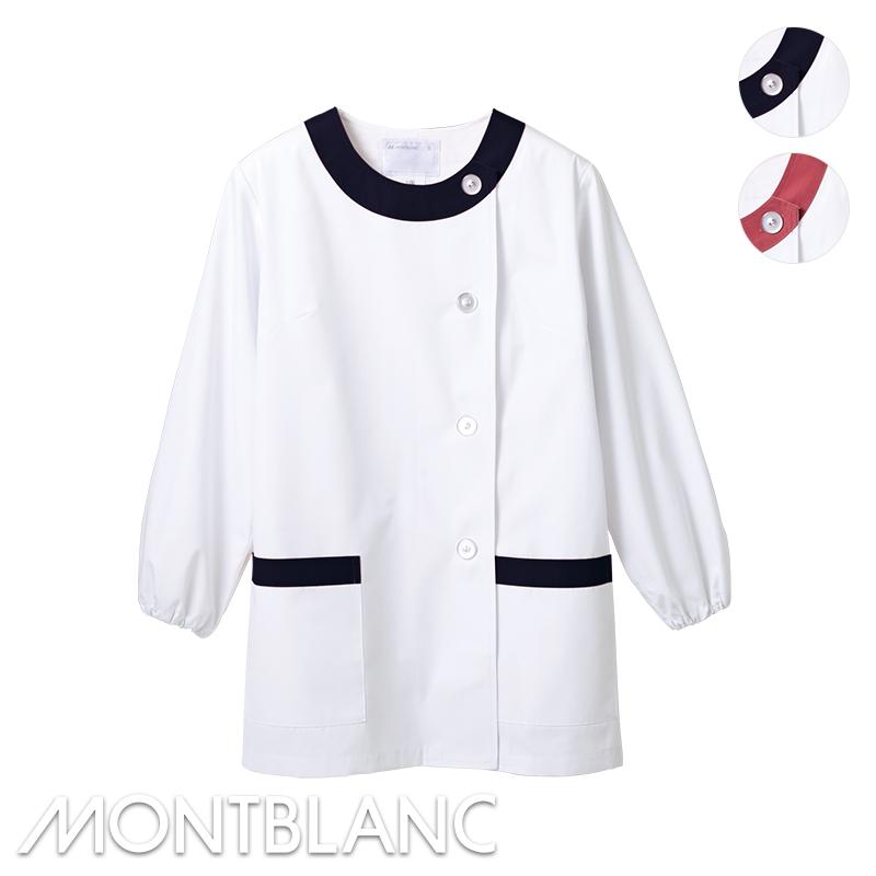 調理衣 長袖ゴム入 [女性用] 1-091 MONTBLANC モンブラン