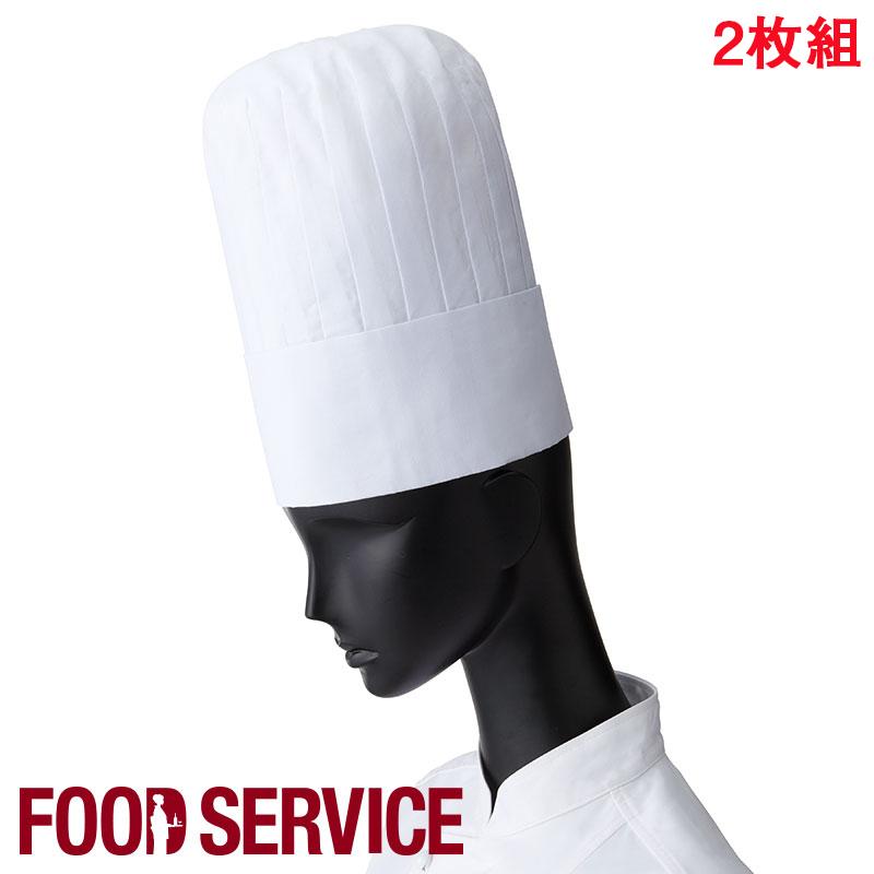 【2枚組】山高帽[男女兼用]2