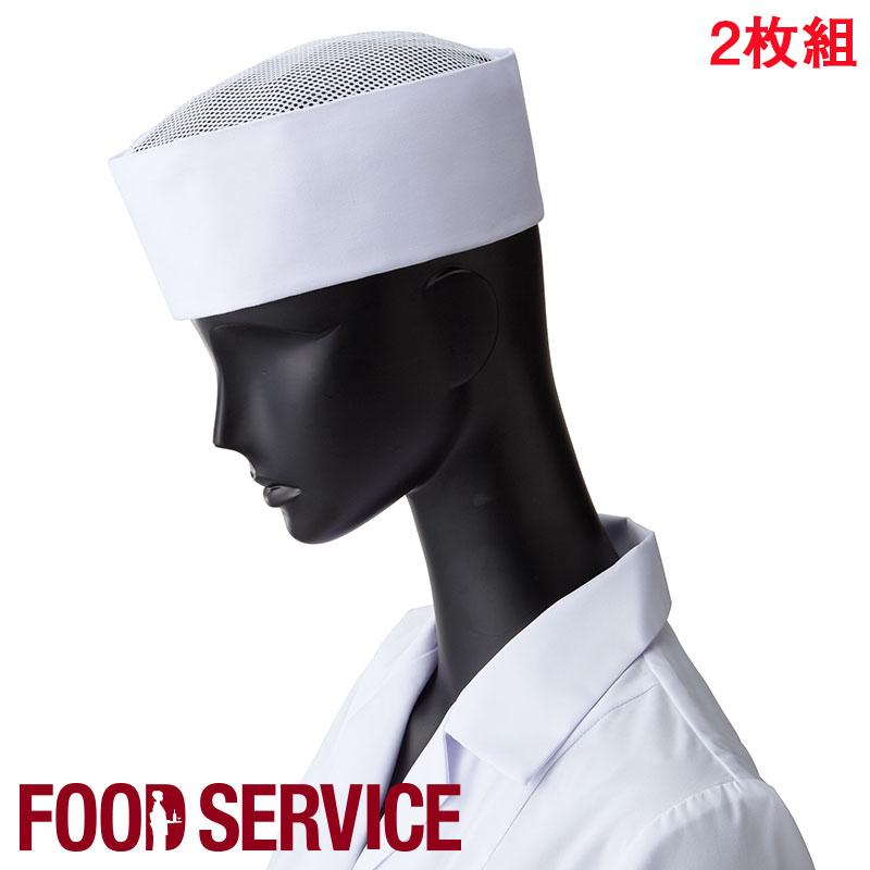 【2枚組】天メッシュ帽[男女兼用]3