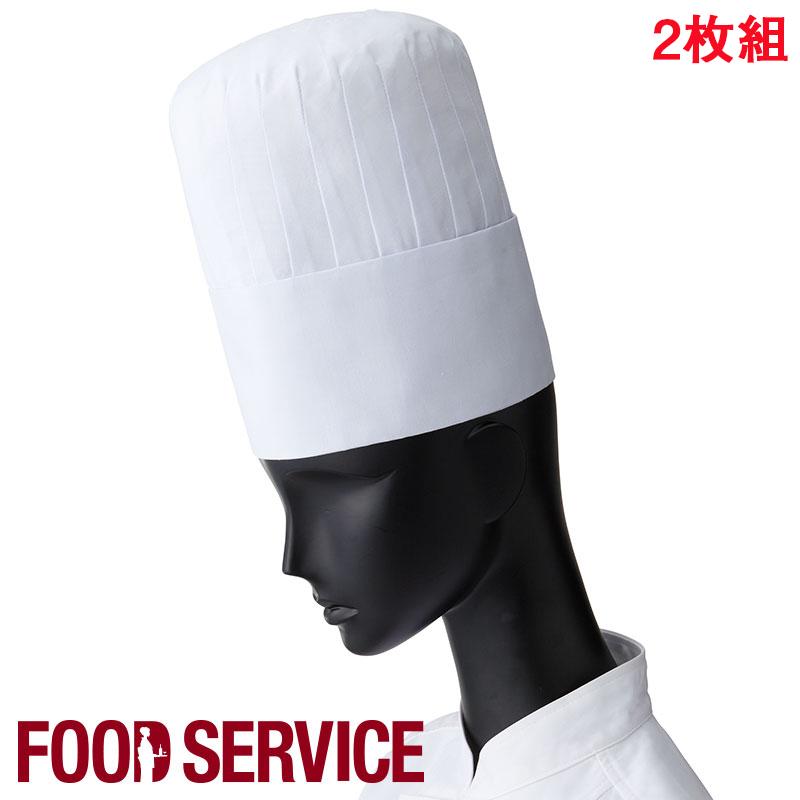 【2枚組】コック帽[男女兼用]15