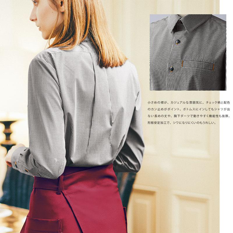 長袖シャツ [男女兼用] BW2505