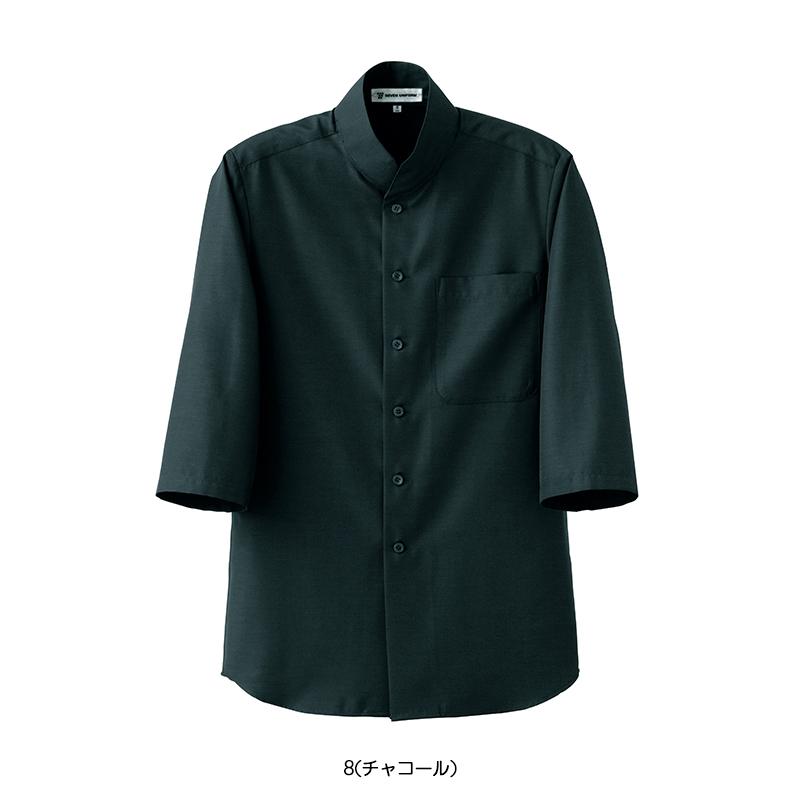 七分袖シャツコート コックシャツ [男女兼用] BA1077