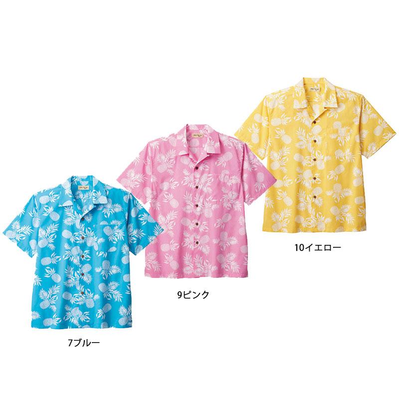 アロハシャツ(パイナップル) 半袖 [男女兼用] 77-FB4546U