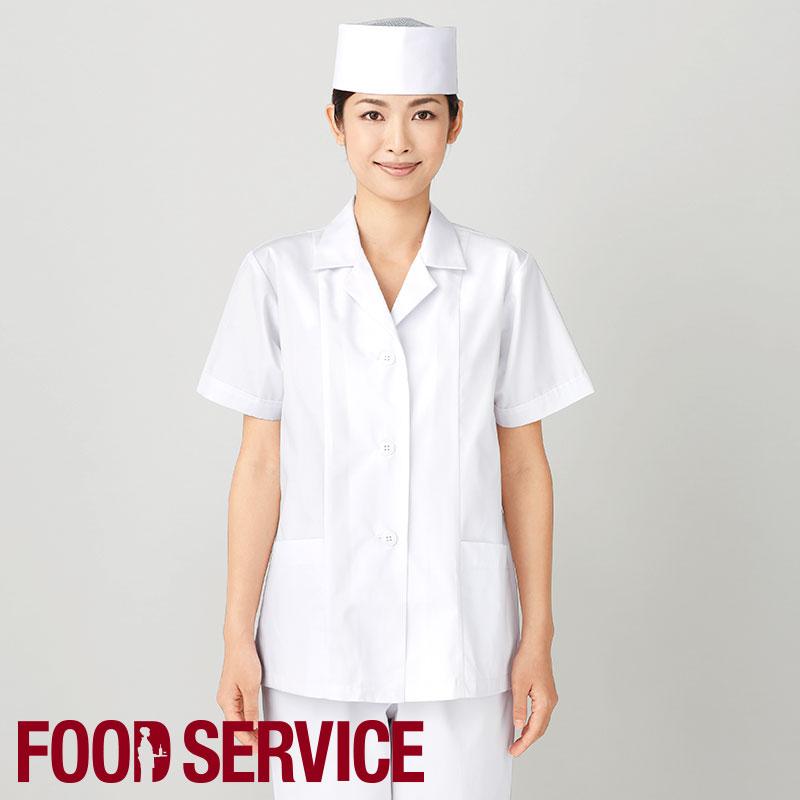 【特価】調理衣 半袖[女性用]FA-337