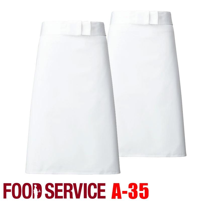 【特価】調理前掛2枚組 カツラギ(綿100%) [男女兼用]A-35