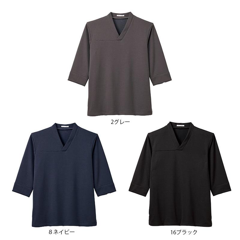 ユニセックス和カットソー 七分袖 [男女兼用] 77-FB4544U